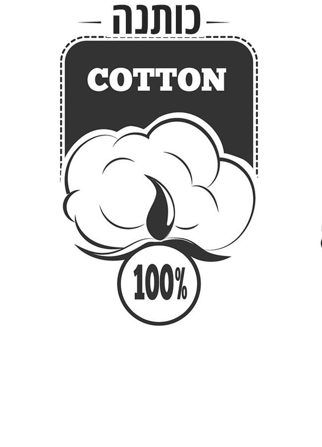 מבחר סוגי חולצות